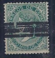 ESPAÑA 1868 - Edifil#100s*  Precio Cat€7.50 - 1850-68 Kingdom: Isabella II