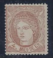 ESPAÑA 1870 - Edifil #104 - MLH * - Nuevos