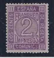 ESPAÑA 1872 - Edifil #116a - MLH * - Nuevos