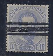 ESPAÑA 1872 - Edifil #121s Barrado - Sin Goma - 1872-73 Reino: Amadeo I