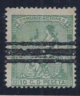 ESPAÑA 1873 - Edifil #133S Barrado - Sin Goma - Nuevos
