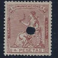 ESPAÑA 1873 - Edifil #139T Taladrado - Sin Goma - Nuevos
