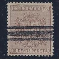ESPAÑA 1874 - Edifil #153S Barrado - Sin Goma - 1873-74 Regentschaft