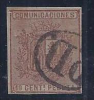ESPAÑA 1874 - Edifil #153S Matasellos Francés - VFU - 1873-74 Regencia