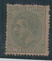 ESPAÑA 1879 - Edifil #201 - MLH * - Unused Stamps