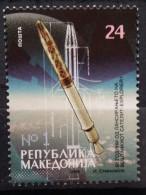 Macedonia, 2008, Mi: 451 (MNH) - Macedonia