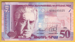 ARMENIE -  Billet De 50 Dram. 1998. Pick: 41. NEUF - Arménie