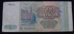 RUSSIA 500 RUBLES 1993 VF. SERIAL# ZB - 8913940 - Russia