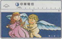 TAIWAN -  Chunghwa Telecard(7077), CN : 707F, Used - Taiwan (Formosa)