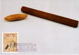Cartolina MAXIMUM - Giochi Tradizionali - Annullo 31.7. 89 - 1999-... Regione Amministrativa Speciale Della Cina