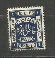 Palestine N°2 Cote 5 Euros - Palestine