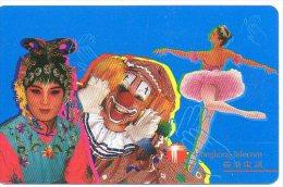 Clown Cirque Circus Dance Danse Télécarte  Phonecard  (426) - Hong Kong
