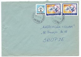 Yugoslavia,Kosovo,Kosovska Mitrovica,Chess Stamp - 1945-1992 République Fédérative Populaire De Yougoslavie