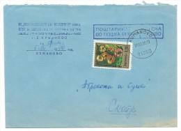 Yugoslavia,Macedonia,Kumanovo,Red Cross Used Stamp - 1945-1992 République Fédérative Populaire De Yougoslavie
