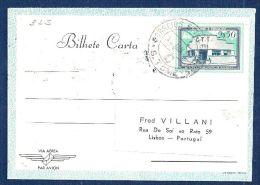 ST THOMAS PRINCE Aerogramme 2.5E Post Office 1952 S Tome Cancel To Portugal! STK#X20172 - St. Thomas & Prince