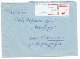 Yugoslavia,Macedonia,Kumanovo.Registered Post Label. - 1945-1992 République Fédérative Populaire De Yougoslavie