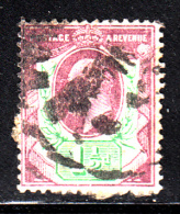 Great Britain Used Scott #129 1 1/2p Edward VII, Violet & Green Needs Soaking - 1902-1951 (Rois)