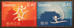 Slovenia, 2008, Mi: 679/80 (MNH) - Slovenia