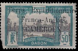 YT 50 - Kamerun (1915-1959)