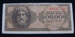 2 TYPE, GREECE 500,000 DRACHMAI 1944, AUNC, 2 SMALL LETTERS AFTER BIG NUMBERS, SERIAL# 226642 - ZN - Greece