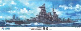 IJN Fast Battleship Haruna 1944 1/350 ( Fujimi ) - Boats