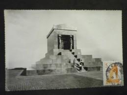 Carte Postale Belgrade Monument Du Soldat Inconnu15/11/1962 - 1945-1992 République Fédérative Populaire De Yougoslavie