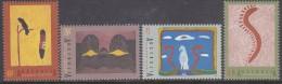 AUSTRALIA, 1993 ABORIGINAL AUSTRALIA 4 MNH - Nuovi