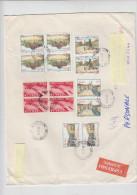 ITALIA  1987 - Lettera - Sassone  1811/14 + PA - Turismo Ville - PA - 6. 1946-.. Repubblica