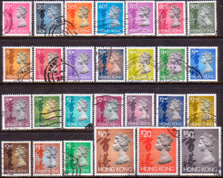 HONG KONG 1992-96 SG #702//17 Compl. Set Used Only $1.50 Missing - Used Stamps