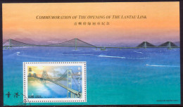 HONG KONG 1994 SG #MS892 $5 Used M/s Modern Landmarks - Used Stamps