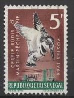 SENEGAL 1968 Birds - 5f  Lesser Pied Kingfisher  FU - Senegal (1960-...)