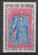 SENEGAL 1966 Goree Puppets - 1f The Gentleman Of Fashion FU - Senegal (1960-...)