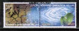 CEPT 2001 GR MI 2069-70 A USED GREECE - Europa-CEPT