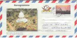 UGANDA Aerogramme Bahaii Temple With Imprinted Stamp (Sunset) USED Ouganda - Uganda (1962-...)