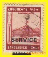 BANGLADES   SELLO   AÑO 1981 - TIMBRE SERVICE - Bangladesh