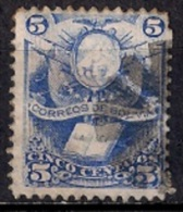 A934 - Bolivia 1878 - Crest And Book - Bolivia