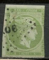 GREECE LARGE HERMES HEAD 5L. USED POSTMARK TYPE I 106 ´KERKYRA´ -CAG 040116 - 1861-86 Hermes, Gross
