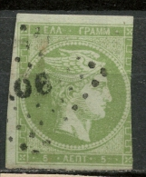 GREECE LARGE HERMES HEAD 5L. USED POSTMARK TYPE I 106 ´KERKYRA´ -CAG 040116 - Oblitérés