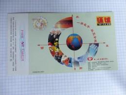 Entier Postal Numéroté, Neuf - Lady Diana, Football, événements Mondiaux - 1999 - Chine - Königshäuser, Adel