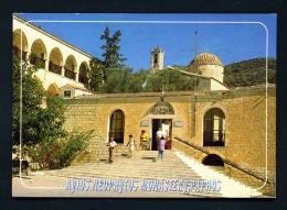 CYPRUS  -  Paphos  Ayios Neophytos Monastery  Used Postcard As Scans - Cyprus