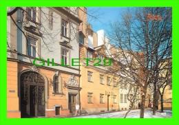 RIGA, LITUANIE  - KALEJU IELA - KALEJU STREET IN WINTER - ANIMATED - 1989 - - Lituanie