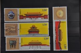 S 020 ++ CHINA 2015 PALACE PALEIS MUSEUM MNH ** - 1949 - ... Volksrepubliek