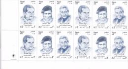 Stamps EGYPT 2015 EGYPTIAN POETS 4 MNH SETS BLOCK OF 4 CORNER */* - Nuovi