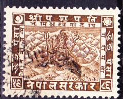 Nepal - Gott Schiwa (Mi.Nr. 38) 1930 - Gest. Used Obl. - Nepal