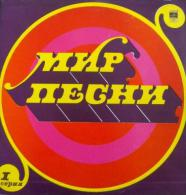 "Artistes Divers - Hallyday - Aznavour - Mathieu  ""  Compilation  "" - Unclassified"