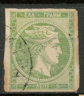 GREECE LARGE HERMES HEAD 5L. USED -CAG 040116 - 1861-86 Grands Hermes