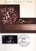 2952  Maxima  ST Jean Cap Ferrat 1980 Francia Timbre - Cartas Máxima