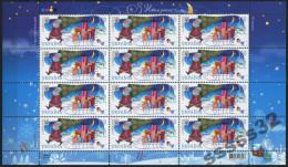 UKRAINE 2009 MNH Sheet New Year Christmas ** SALE!!! - Ukraine