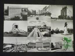 Carte Postale Belgrade 1962 - 1945-1992 République Fédérative Populaire De Yougoslavie