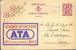 Briefkaart - Postkaart - Publibel 657 - Raymond Gelaude   - Politieke Gevangenen Gent - 1947 - Cartes Postales [1934-51]